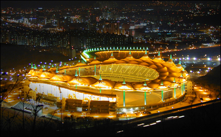 Asian Games Closing Ceremony 2014