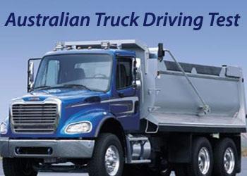 DKT Truck Test