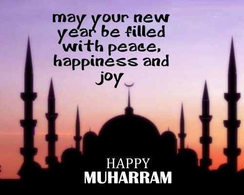 Muharram/Islamic New Year
