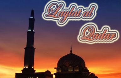 laylat-al-qadar.jpg
