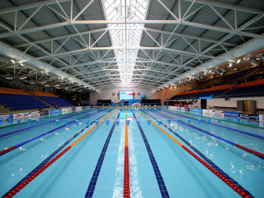 Nanjing Youth Olympics 2014 Aquatics Sports